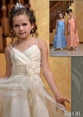"""Нарядное платье """"Аэлита"""" с жемчугом на поясе и красивым бантом."""