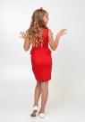 """Нарядное платье """"Мира"""" красного цвета."""