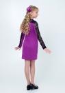 """Нарядное трикотажное платье """"Веста"""" цвета фуксии."""