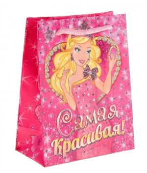 """Пакет """"Самая красивая"""".Подарочная упаковка это отличный выбор для упаковки подарка или аксессуара. Каждая девочка будет рада получить свой подарок или аксессуар в таком пакете."""