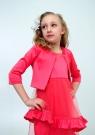 """Элегантное платье с болеро """"Любава"""" цвет арбузный."""