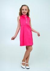 """Нарядное платье """"Алёна"""" малинового цвета."""