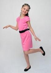 """Элегантное платье """"Лариса"""" розового цвета."""