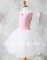 """Купальник для танцев """"Нежность"""" розового цвета."""