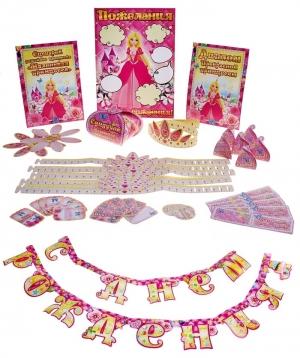 """Уникальный набор для проведения волшебного дня рождения, благодаря которому каждая гостья почувствует себя маленькой принцессой! Набор выполнен в сказочном ярком дизайне и содержит следующие элементы:Сценарий проведения праздника;Плакат для пожеланий имениннице (40х28,5 см);Диадемы для принцесс -7 шт.;Гирлянда """"С днем рождения!"""" (250х13 см);Сумочка-сундучок;Коробочки для сюрпризов - 6 шт.;Фанты - 7 шт.;Записки для поиска сладкого приза - 6 шт.;Диплом прекрасной принцессы;Медали для принцесс - 7 шт.;Ромашки-загадки -2 шт.Удобная и крепкая упаковка-сумочка поможет сохранить набор на долгое время."""