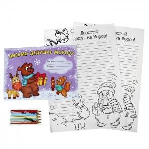 """Письмо Деду Морозу + раскраска + цв. карандаши """"Счастливого нового года"""".Писать письмо Деду Морозу - старая добрая традиция и любимая детская забава в преддверии праздника. Удивите ребенка, подарите ему письмо-раскраску. Малышу будет гораздо интереснее самому раскрасить картинку и написать послание, которое обязательно исполнится."""