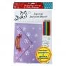 """Письмо Деду Морозу + раскраска + цв. карандаши """"Счастливого нового года""""."""