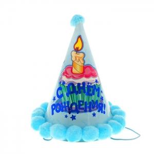 """Карнавальный колпак """"С днем рождения!"""" тортик - это отличный выбор, который привнесет атмосферу праздника в ваш дом! Невозможно представить нашу жизнь без праздников! Мы всегда ждем и предвкушаем их, обдумываем, как проведем памятный день, тщательно выбираем подарки и аксессуары, ведь именно они создают и поддерживают праздничный настрой. Данный колпак будет отличным аксессуаром для вашей изменницы!"""
