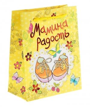 """Пакет """"Мамина радость"""".Подарочная упаковка это отличный выбор для упаковки подарка или аксессуара. Каждая девочка будет рада получить свой подарок или аксессуар в таком красивом пакете."""