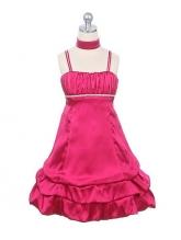 """Нарядное платье """"Суссана"""" с шарфиком цвета фуксии."""