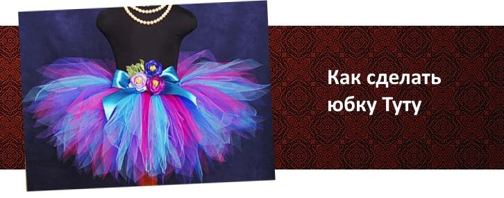 Цветы для платья своими руками из ткани