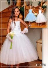 """Бальное платье """"Фея"""" с жемчугом и шитьем."""