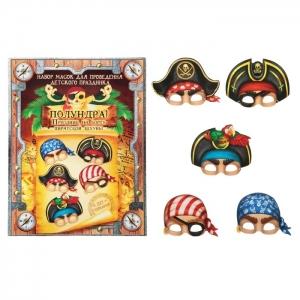 """Детский праздник для самых настоящий начинающих пиратов и укротителей морских волн! Набор для проведения детского праздника """"Пираты, Полундра!"""" - развлечение для детей и отличная находка для родителей, которые хотят устроить детям интересное торжество.Готовый сценарий с увлекательным и захватывающим приключением придется по душе маленьким пиратам и оставит самые яркие впечатления о празднике.Состав набора: сценарий праздника на борту пиратской шхуны + 5 разных масок.Подарите детям приключение!"""