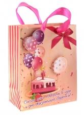 """Пакет подарочный """"С Днем Рождения. Тортик""""."""