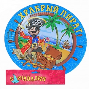 """Набор тарелок """"Пират"""" -прекрасный выбор для создания атмосферы праздника. У каждого из нас есть любимый праздник, которого он ждет с нетерпением!Набор тарелок """"Пират"""", включает в себя: 6 шт."""